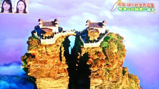 梵浄山の画像 p1_10