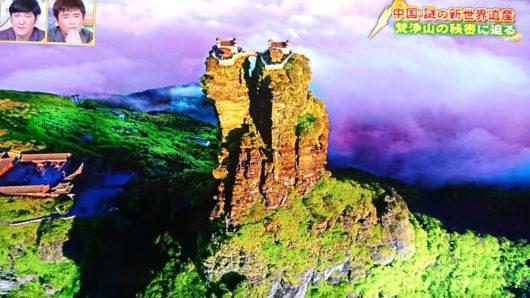 梵浄山の画像 p1_22